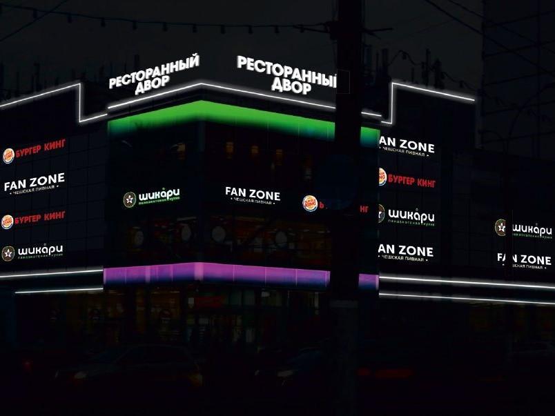 архитектурная подсветка фасада ТЦ