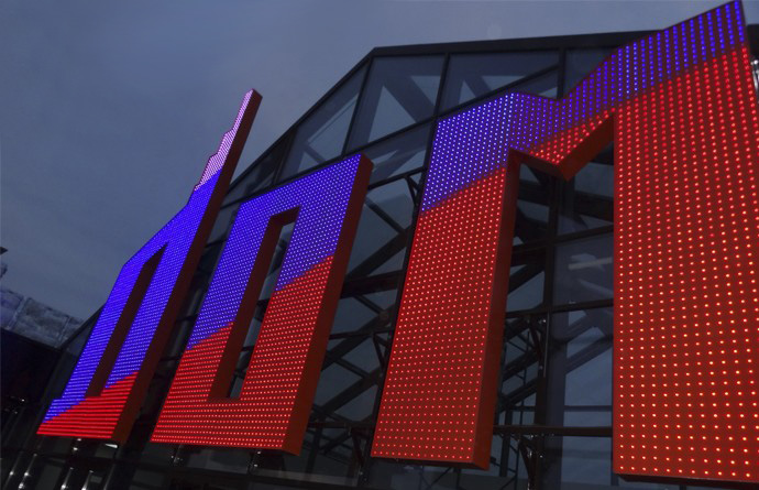 Фасадные буквы с rgb подсветкой