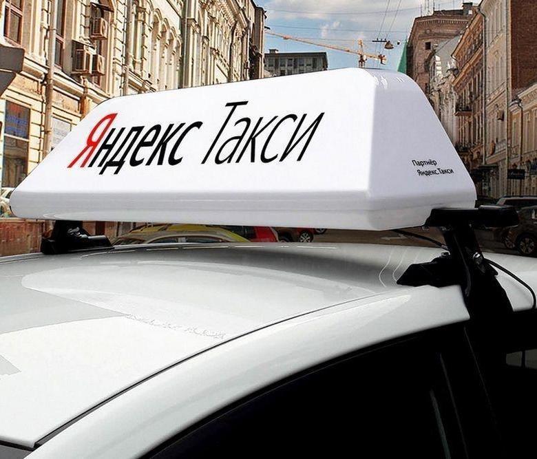 лайтбокс на крышу такси заказать