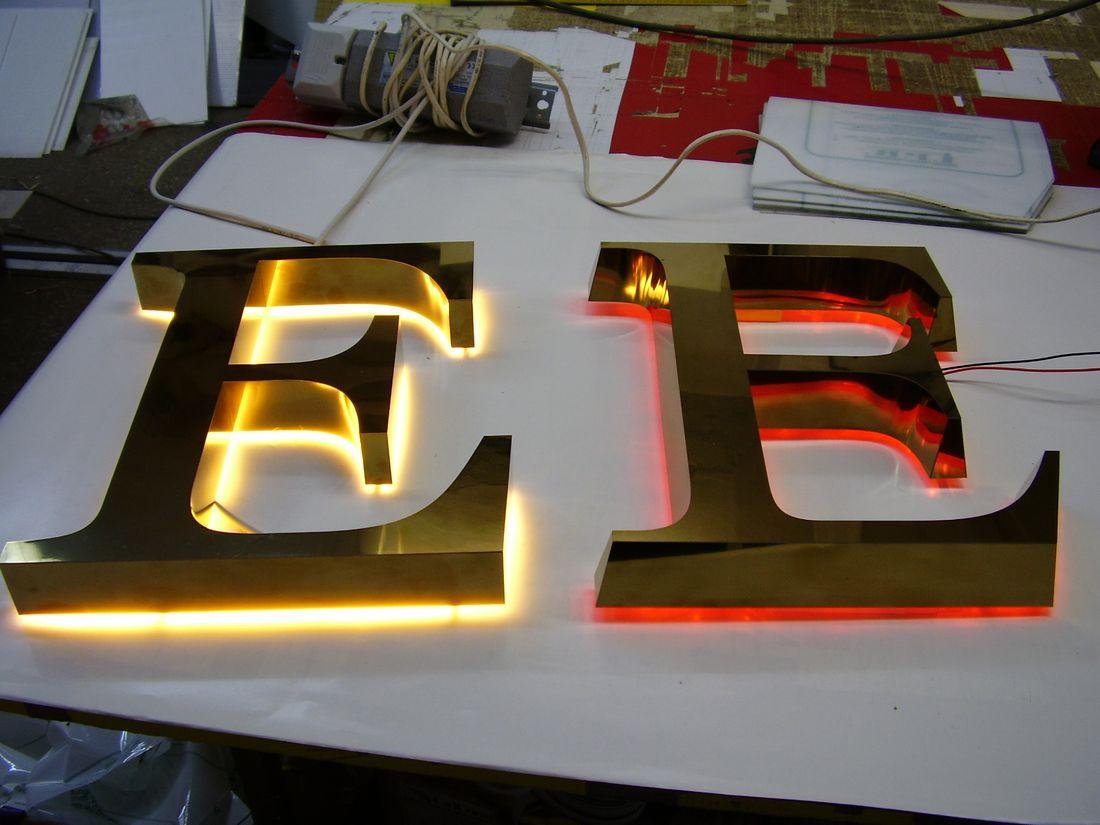 буквы из нержавеющей стали с подсветкой