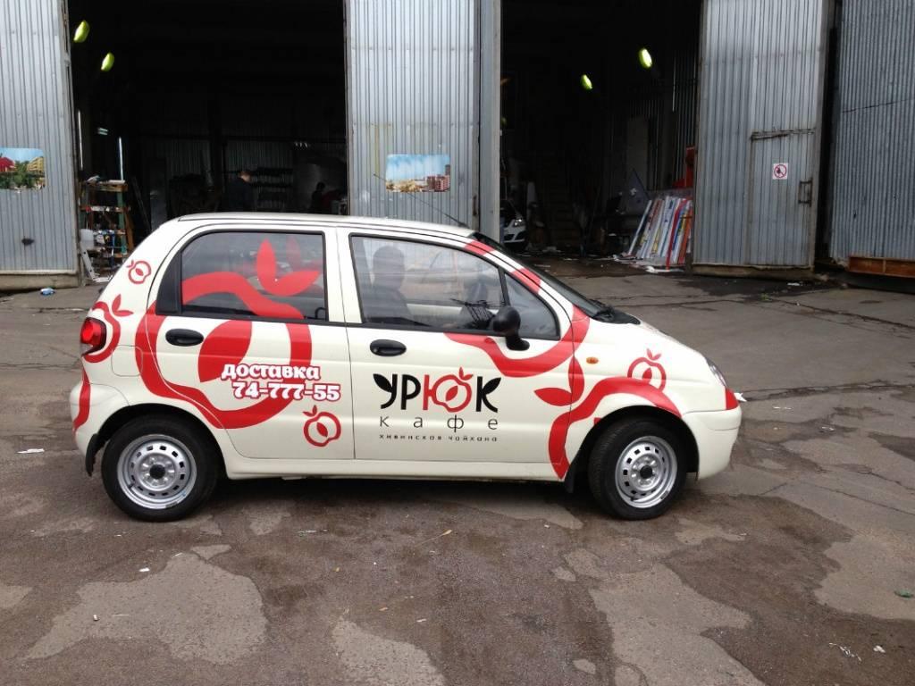 оклейка автомобиля рекламой в Мосвке