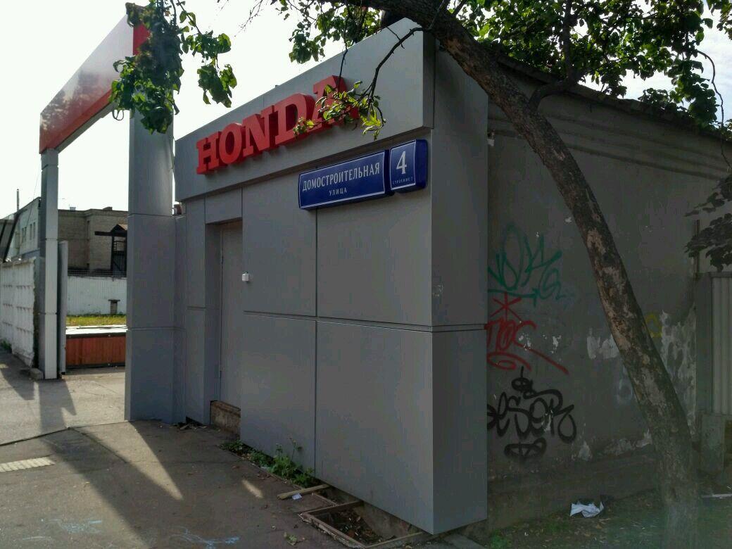 рекламная арка въездная