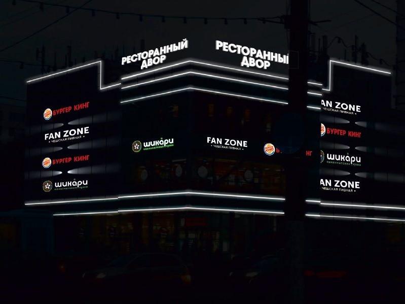 проект архитектурной подсветки фасада ТЦ