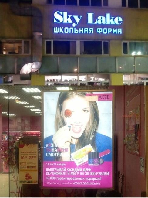 рекламный короб с подсветкой в Торговом центре