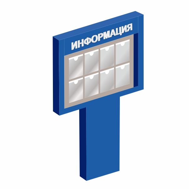 Стенд уличный напольный - 8 карманов формата А4 с дополнительным информационным полем и подсветкой. Размеры: 1000х800 стоимость: 17600 рублей,