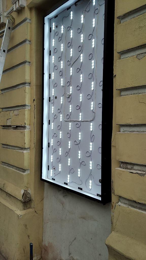 алюминиевый световой короб