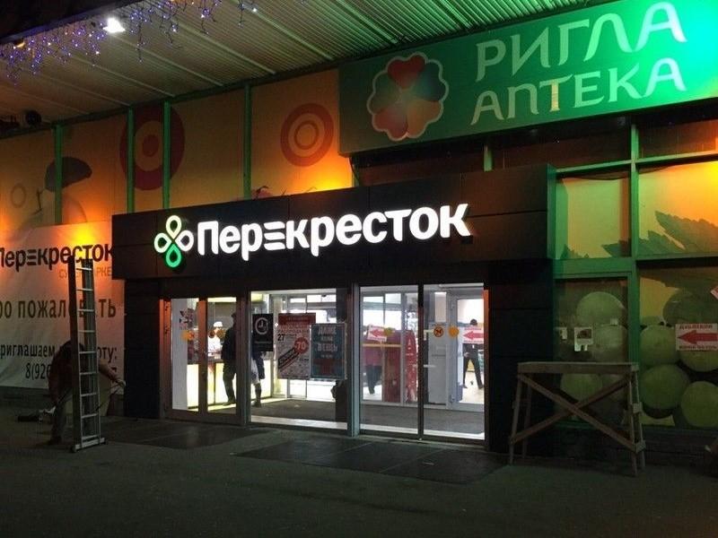 монтаж вывесок в Москве и области