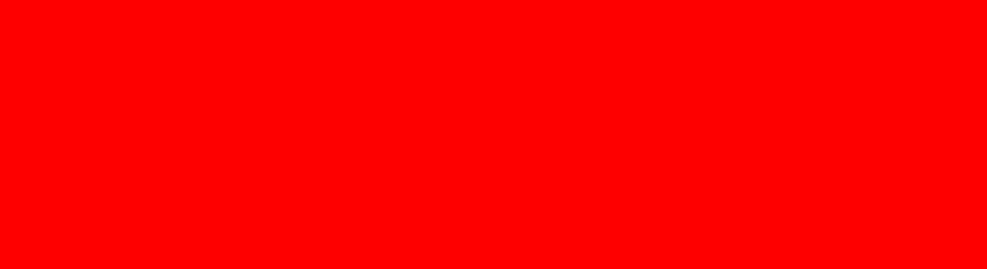светодиодная техника компании Piton