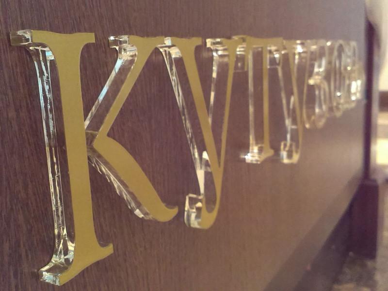 буквы из прозрачного акрила, оклееные пленкой